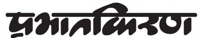 PrabhatKiran - Mayank Batra Digital Marketing Trainer & Consutlant